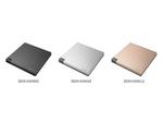 パイオニア、使いやすいデザインの小型軽量ポータブルBD/DVD/CDライター「BDR-XD08」