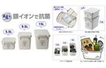 ハクバ、精密機器などを湿気から保護する「ドライボックス AG+」(5.5L/9.5L/15L)を発売