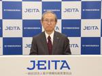 JEITAの新会長に東芝の綱川智CEOが就任