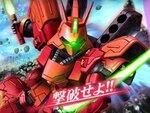 PC『SDガンダムオペレーションズ』で超総力戦に「シャア搭乗サザビー」が登場!