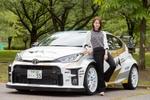 全日本ラリー参戦車両のGRヤリスRSはドライバーが安心して踏める要素が盛り込まれている