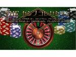 PS4/Xbox Oneで本格カジノ!『THE カジノコレクション (略)』が発売!!