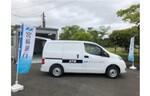 OKI、小型ATMを一般車両に搭載した「移動ATM車」を宮崎銀行へ納入