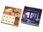 蘇る昭和の歌姫の思い出 崎陽軒「美空ひばりさん三十三回忌 弁当」2種を6月24日発売