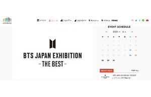 BTSの展示会が横浜に! アソビルで日本オリジナル展示会「BTS JAPAN EXHIBITION -THE BEST-」が開催