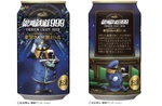 「銀河鉄道999 車掌さんの黒ビール」ローソンで先行発売へ