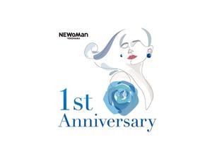 豪華ギフトが当たるかも!? ニュウマン横浜で開業1周年を記念したプレゼントキャンペーン開催、6月27日まで