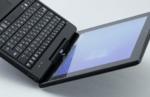 3万円台でWindows 10 Proを搭載、テレワーク用サブ機にも最適な質実剛健10.1型タブレット「FRONTIER FRT230P」