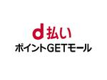 NTTドコモ、ネットショッピングやサービスの申し込みなどでdポイントがたまるサービス「d払い ポイントGETモール」6月30日から提供開始