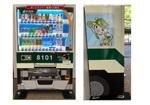 神戸新交通「ポートライナー」開業40周年 初代8000形をデザインした自販機が登場