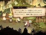 PS4/Switch用RPG『わるい王様とりっぱな勇者』キャラクターとエピソードの一部を公開