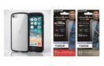 エレコム、iPhone SE 第2世代に対応したハイブリットケース4シリーズとガラスフィルム2シリーズ、計27アイテムを6月中旬より発売