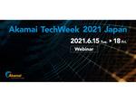エンジニアのためのオンラインイベント「Akamai TechWeek 2021 Japan」、6月15日~6月18日開催