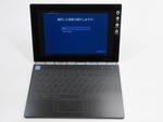 約690gの超軽量2in1 PCが2万3276円! SIMスロット搭載のLenovo「YOGA BOOK with Windows」中古品が特価~QualitのLenovoセール~