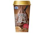 ミニストップから「のむソフトクリーム」人気のベルギーチョコ味でも再現