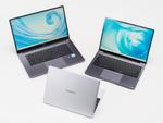 自宅で使うノートPCにファーウェイ「HUAWEI MateBook」シリーズを選ぶ!