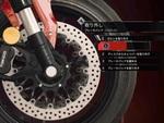 バイク工学も学べるリアルバイクSLG『リムズ レーシング』のゲームプレイトレーラーが公開