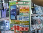 5G対応で2万円切りのシャオミ「Redmi Note 9T」がセール中
