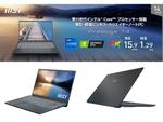 MSIのビジネス・クリエイターノート「Prestige 14 A11」に4K液晶モデルが登場