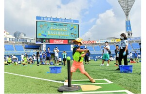 貴重な野球体験ができるぞ! 横浜DeNAベイスターズが体験イベント「エンジョイ!BASEBALL!」の参加者募集中