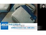 折りたためばノートPCスタンドに変形するPCバッグ「ピークラッチ」
