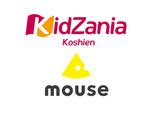 キッザニア甲子園に「パソコン工場」が登場、マウスコンピューターがパビリオン出展