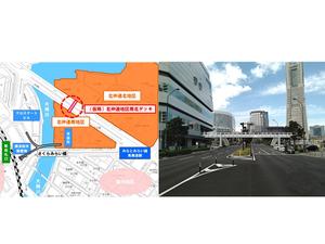 何がいい? 横浜市が「(仮称)北仲通地区南北デッキ」の名称を募集中
