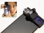 眼科医の診断ロジックをiPhoneで再現 スマホアタッチメント診療デバイス「Smart Eye Camera」