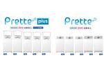アクアの洗剤自動導入洗濯機「Prette」&超音波部分洗い洗濯機「Prette plus」に新モデル10機種が登場