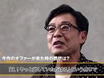 『ロストジャッジメント』玉木宏さんと光石研さんのインタビュー映像を公開!