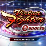 話題の3D格闘ゲーム『Virtua Fighter esports』はシンプルで奥深いな読み合いによる緊張感が味わえる!