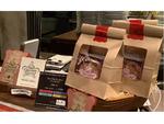 おやつにぴったり! グラニースミスのアップルクッキー、西新宿「FUNGO DINNING」にて再発売