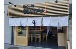 ラーメンに鮨がついて1日50食限定で無料⁉「鮨らぁ~麺 釣りきん 本店」オープン記念キャンペーンを開催