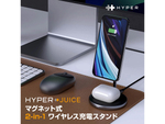 iPhoneとAirPods/Proの同時ワイヤレス充電に対応する2in1