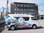 OKI、渡島信用金庫に移動ATM車用として小型ATMを納入