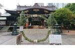 十二社熊野神社、夏越の大祓を6月30日(水)に斎行
