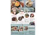 コーヒーとパンの最高の組み合わせ 横浜よりみちガーデンで「よりみちコーヒースタンド+パンマルシェ」が6月26日~27日に開催