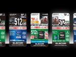 エレコム、データ復旧サービス付メモリーカード5製品に容量512GBを追加