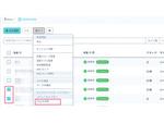 特定のSIMに対してSORACOM プラットフォームからpingの送信ができる「デバイス ping」の提供を開始