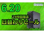 インテルCore i7-11700KとGeforce RTX 3090を搭載した「ZEFT G18ASX」が6万5000円オフ