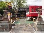 【連載】神奈川区は電車がいっぱい! ~「かめ太郎」おすすめの電車が見えるスポット~