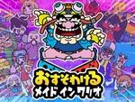 ふたりで楽しむプチゲーム集!『おすそわける メイド イン ワリオ』が9月10日に発売決定!