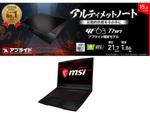GeForce RTX 3050 Ti Laptop GPU搭載MSIゲーミングノートPCにアプライド限定モデルが登場