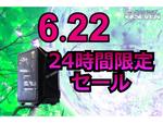 インテルCore i7-11700KとGeforce RTX 3080 Tiを搭載した「ZEFT G22E」が5万円オフ