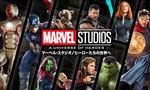 あのヒーローたちに会える! 松坂屋美術館にて「マーベル・スタジオ/ヒーローたちの世界へ」8月7日より開催