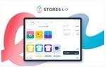 実店舗とネットショップを一元管理できるiPad用レジアプリ「STORES レジ」