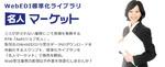 【6/23(水)開催】WebEDI操作を自動化できる「標準化ライブラリ」を紹介する無料セミナー