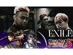 EXILEが『戦国無双5』のスペシャルPVを作るため実況プレイに挑戦!!
