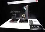 ライカフォン「Leitz Phone 1」を写真でチェックする! 高い質感が印象的