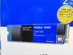 【価格調査】Western DigitalのSSD 500GBが6578円で限定特売